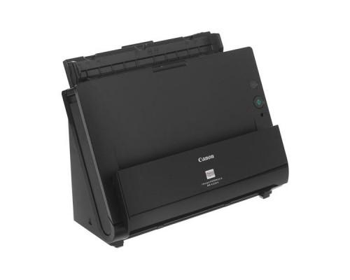 Протяжной Сканер DOCUMENT READER C225II (3258C003)