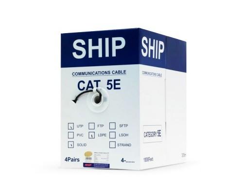 Кабель сетевой SHIP D106