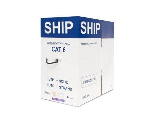 Кабель сетевой SHIP D165A-C