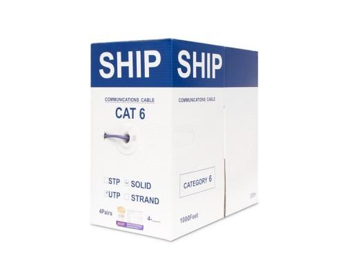 Кабель сетевой SHIP D165A-L