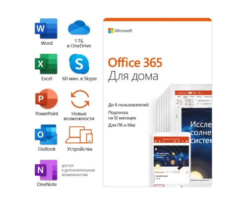 Office365 Home Prem 32/64 AllLngSub PKLic 1YR Online CEE C2R NR (ESD) (6GQ-00084)