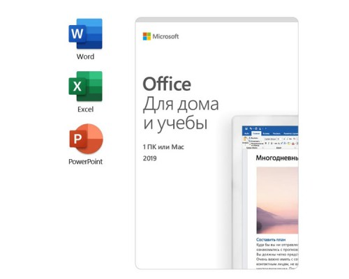 Office Home and Student 2019 (79G-05012)