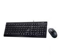 Комплект Клавиатура + Мышь, Genius, KM-125