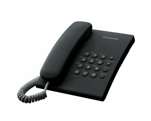 Телефон проводной Panasonic KX-TS2350CAB