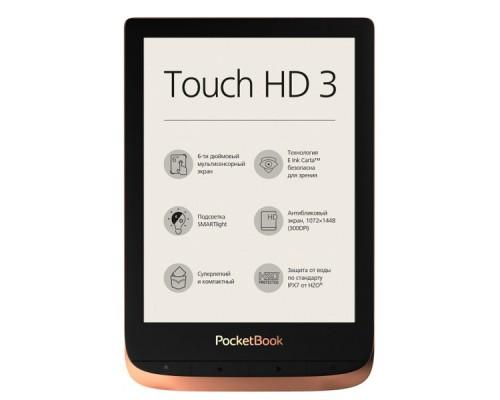 Электронная книга PocketBook PB632-K-CIS