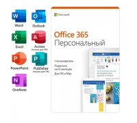 Office 365 Personal 32/64 (QQ2-00004)