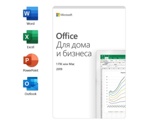 Office Home and Business 2019 (T5D-03189)