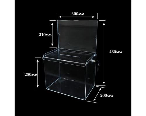 Короб для рекламных акций (большой) BOX-B