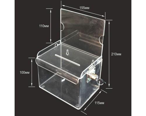 Короб для рекламных акций (маленький) BOX-M