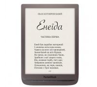 Электронная книга PocketBook PB740-X-CIS