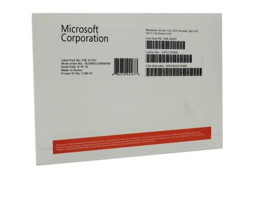Windows Server CAL 2012 Russian 1pk DSP OEI 5 Clt Device CAL