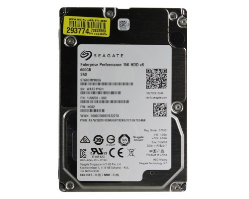 HDD 600Gb Seagate Enterprise Performance ST600MP0006