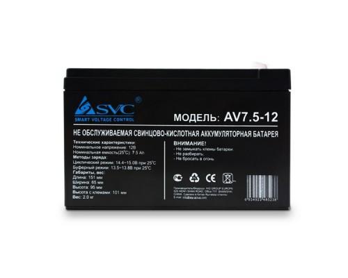 Батарея SVC AV7.5-12